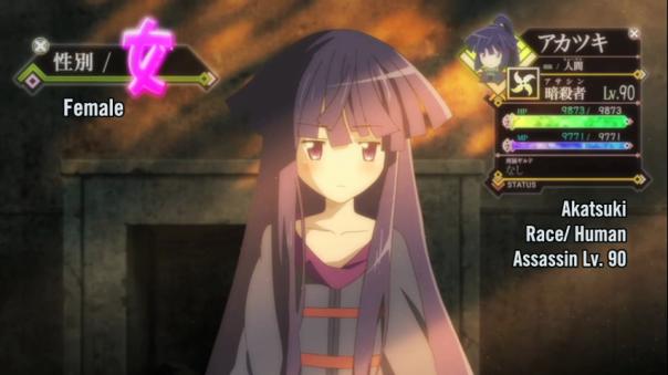 Meet Akatsuki Level 90 Assassin....FEMALE lol