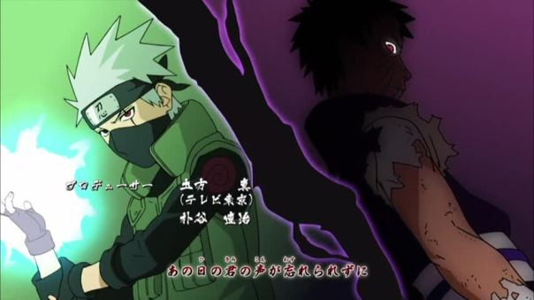 Kakashi and Obito....I smell a bad man fight!