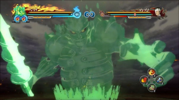 Stop playing!! Shisui got Slimer from Ghostbusters!! Real Tool!!!