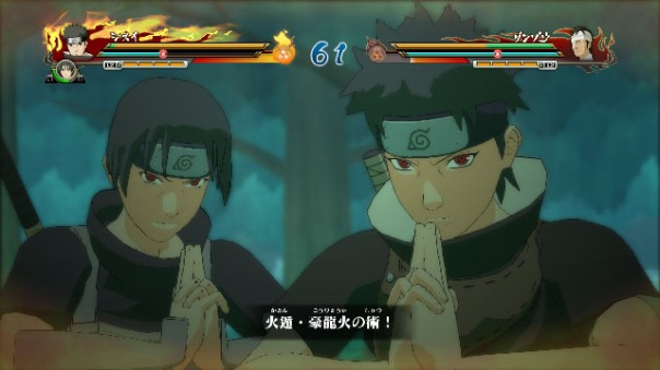 Can you feel the love right there...Itachi and Shisui..