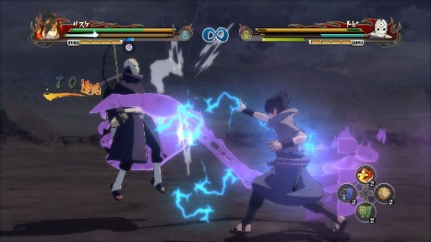 Sasuke Pimp hand is strong...